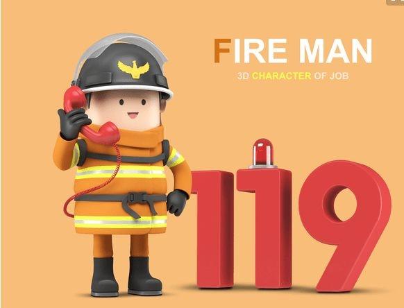 四招鉴别消防器材