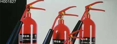 烟台灭火器的分类以及适用场合
