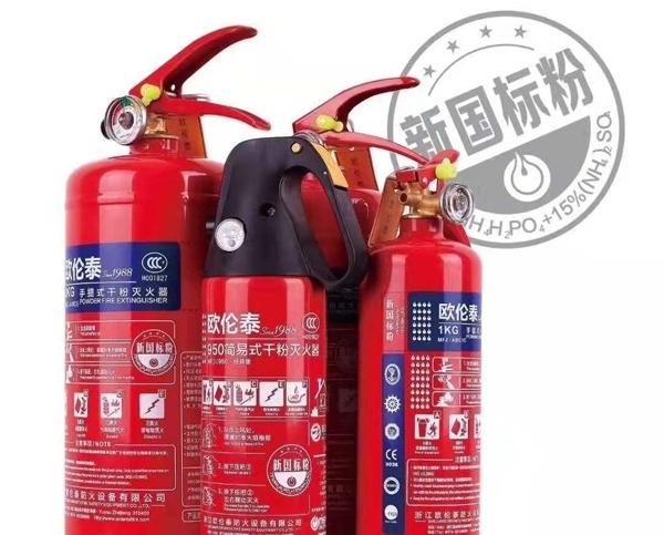 常用的施工消防器材系统