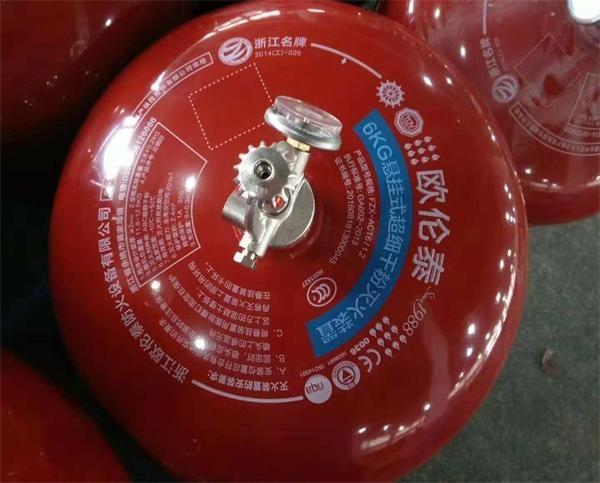 欧伦泰6kg悬挂式干粉灭火器装置