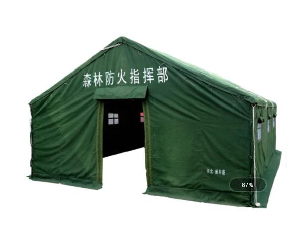 移动指挥帐篷