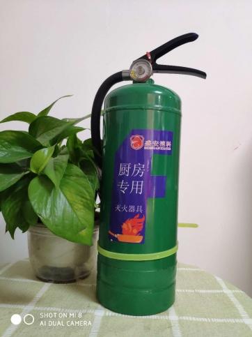 厨房专业用水基灭火器